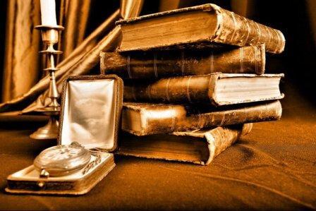 книга - путь к богатству и самореализации